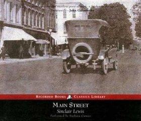 Main Street Audio
